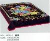 Bedding Blanket