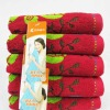 Brand Name Yarn Dyed Jacquard Towel