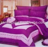 Brushed beddings