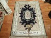Classic Hand Knotted Persian Silk Carpet