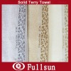 Cotton Solid Terry Towel