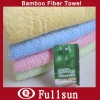 Customized Bamboo Fiber Towel
