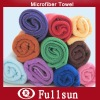 Customized Microfiber Towel