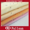 Customized Solid Color Embroidered Terry Towels