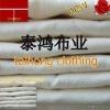 DHINA production cotton khaki grey fabric