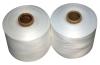 DTY-150D/48F cationic yarn