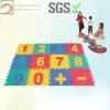 EVA puzzle for children