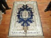 Elegant Design 4x6 Nice Persian Silk Carpet