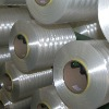 FDY high tensile polyester yarn