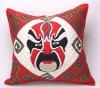 "Fabric ""Peking Opera Facial Mask"" cushion cover kit"