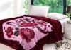 Faddish plush mink jacquard 100% polyester blanket