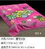 Fashion Animal Acrylic Blanket