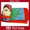 Fashionable Designed And Reactive Printed Beach Towel