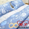 Fashionable and comfortable bedding cover