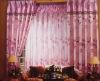 Flame Retardant Curtain