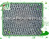 Flame retardant / modacrylic / fire retardant fabric