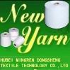 For Sewing Thread 100% Spun polyester yarn NE40S/2