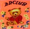 Funny Bear baby polyester blanket