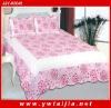Good Texture! Colorful Washable Cotton Quilt
