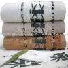 Green bamboo gitf  towel