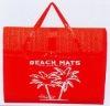 (H172)Plastic(PP) Fold Woven Beach Mat