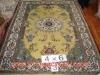Hand Made Artificial Silk Carpet