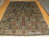 Hand Made China Persian Carpet/Silk Carpets/Persian Carpets