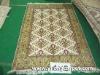 Hand Woven Oriental Carpet