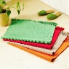 Hand woven cotton plain coloured mat