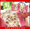 High Quality Comfortable Imitated Silk Wedding Bed Set