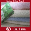 High Quality Plain Dyed Bamboo Fiber Towel