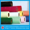Hit FR PPSB nonwoven fabric