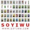 Home Supply - MAT - 5014 - Login Our Website to See Prices for Million Styles from Yiwu Market