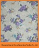 Home textile of floral sofa fabric