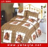 Hot sale 4 pcs bedding set/ cofffe-color bedding set/ feather-picture print bedlinen