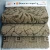 Hotel carpet tufted wall to wall carpet domeino