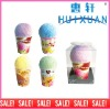 Ice cream cone cup cake cartoon towel