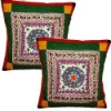 Indian Patchwork Cushion