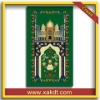 Islamic pray rug with compass CTH-162