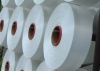 Korea Texlon Spandex Yarn FOB Shanghai $3/kg