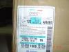 Korea Texlon Spandex Yarn FOB Shanghai $ 6.8/kg