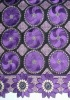 Lastest Swiss Cotton Lace-Cotton fabric (TOP-ONE457)