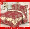 Latest Fashion 100%Cotton Bed Sets And Quilt Cover