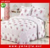 Latest Fashion 100%Cotton Quilted Bedspread