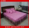 Latest Fashion And Beautiful Satin Bedding Set