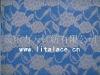 Lita M1046 allover lace fabric