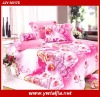 Lovely 4pcs 100% cotton twill printed bedding sets