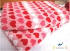 Lovely Heart Printed Bath Towel