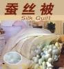 Luxury Bedding Set Home Textile