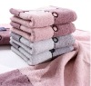 Luxury cotton towel embroidery yarn dyed